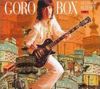 GORO CD BOX