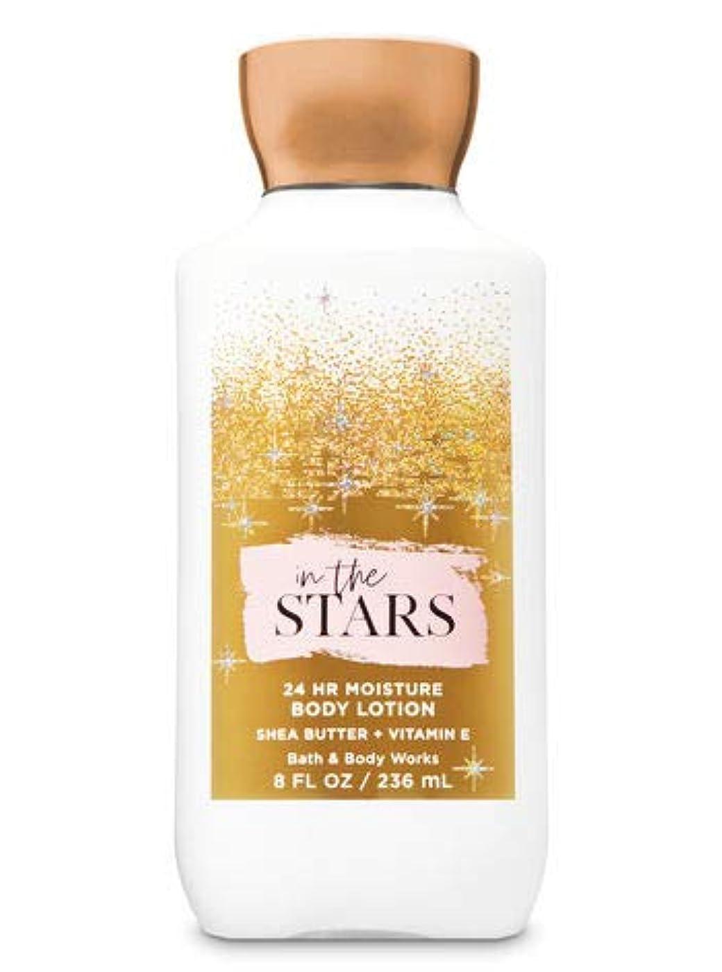 分注する注釈を付けるわずらわしい【Bath&Body Works/バス&ボディワークス】 ボディローション インザスターズ Super Smooth Body Lotion in the Stars 8 fl oz / 236 mL [並行輸入品]