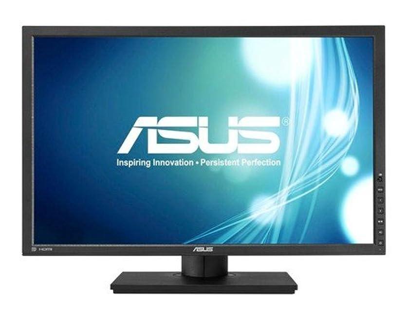 知っているに立ち寄るもっと少なくわかりやすいASUS 昇降?ピボット機能対応、PLSパネル 24.1型ディスプレイ (SRGBカバー率100% / 1,920×1,200 / 広視野角178° / 4系統入力DP,HDMI,DVI,D-sub/ノングレア / 3年保証) PB248Q