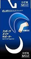 スポーツエイドサポーター(箱入)ひざ M