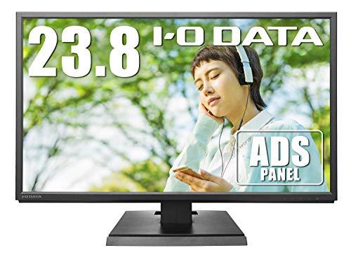 【Amazon.co.jp 限定】I-O DATA モニター 23.8インチ ADS非光沢 スピーカー付 3年保証 土日サポート EX-LDH...