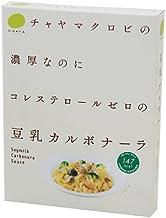 CHAYA(チャヤ) マクロビオティックス 豆乳カルボナーラ150g×5個