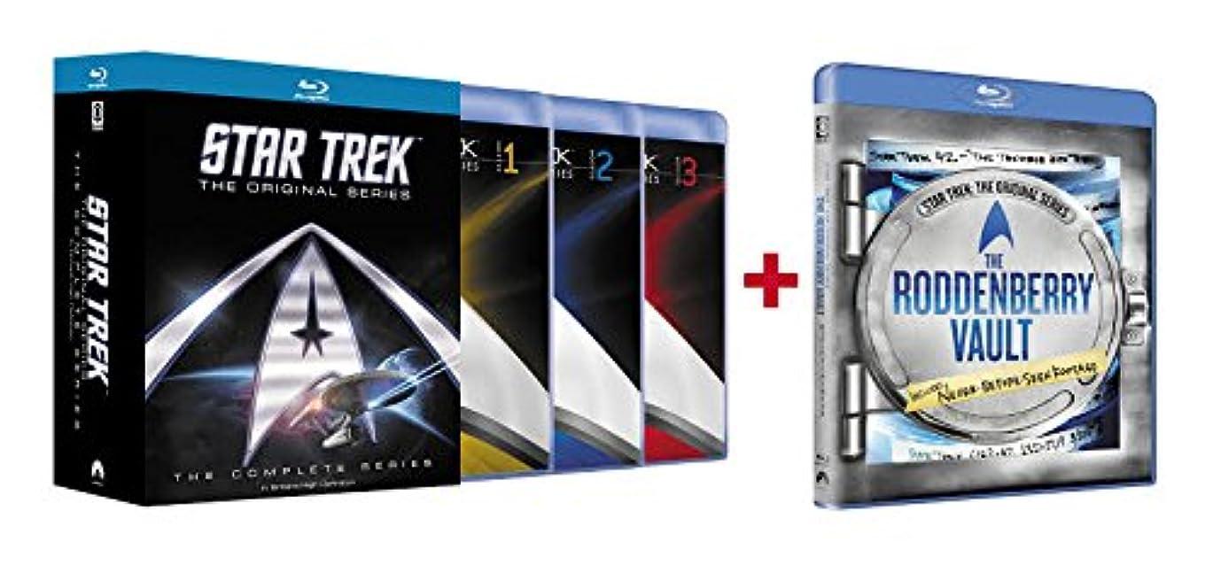 大統領海里習慣スター?トレック:宇宙大作戦 Blu-rayコンプリートBOX(ロッデンベリー?アーカイブス付)