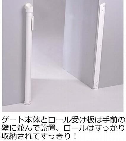 ラスカル キディガード 階段上設置可能 ロール式 ゲート バリアフリー フリーサイズ アヴァント ホワイト