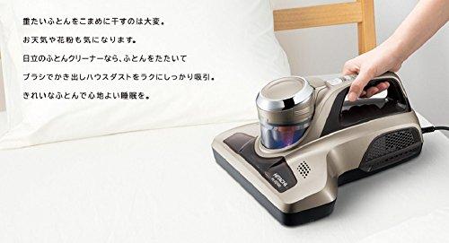HITACHI(日立)『ふとんクリーナー(PV-FC100)』