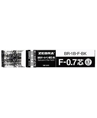ゼブラ油性ボールペン替芯F-0.7芯黒10本B-BR-1B-F-BK