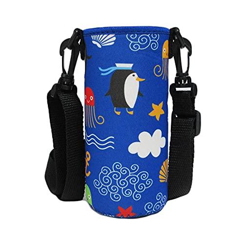 panda family(パンダファミリー) 水筒カバー 水筒ホルダー 肩掛けベルト付き ファンシー柄 ゆめかわいい キャラクター 缶 ボトルカバー マリンライフ Mサイズ