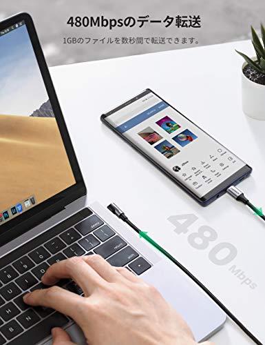 UGREENL字USBCケーブルPD対応60W/3A急速充電断線防止アンドロイドスマホ2018iPadProMacbookProDellXPSLenovoYogaGalaxyS9S8Plusその他USB-C機器対応1m