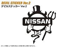 デビルステッカー Ver.2 ニッサン風 シルバー