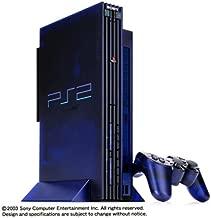 PlayStation 2 (ミッドナイトブルー) BB Pack (SCPH-50000MB/NH) 【メーカー生産終了】