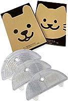 アクアメビウス用 交換用フィルター3個入り 犬 猫 水飲み器 自動給水器 2l 超静音 日本メーカー安心1年保証サポート 活性炭フィルター付 イオン交換樹脂フィルター付 犬 みずのみ器 猫 水…