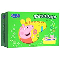 The Shower Book of Peppa Pig (4 Volumes) (Chinese Edition)