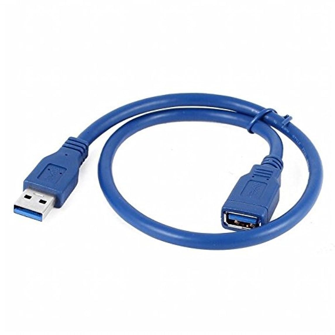 FidgetGear 50cm 3.0 A Male to Female Extension Data Sync Transfer Cable Da KL