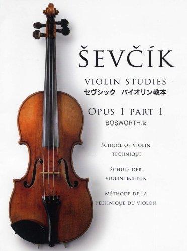 セヴシック バイオリン教本 OPUS1 PART1 SCHOOL OF VIOLIN TECHNIQUE