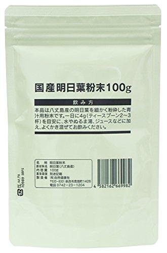 『自然健康社 八丈島産・明日葉青汁粉末 100g アルミ袋入り』の2枚目の画像