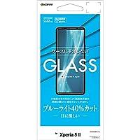 ラスタバナナ Xperia5 II SOG02 フィルム 平面保護 強化ガラス 0.33mm ブルーライトカット 高光沢 ケースに干渉しない エクスペリア5 マーク2 液晶保護 GE2692XP52