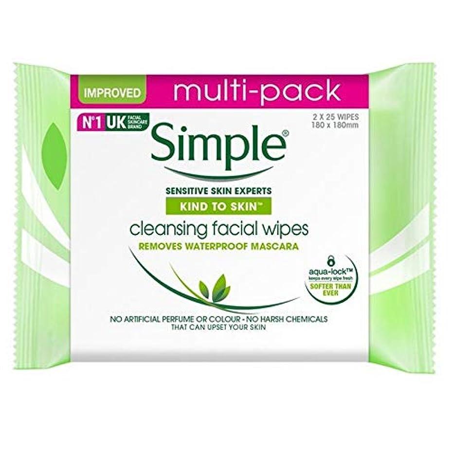正気地上で不振[Simple ] 肌のクレンジングフェイシャルワイプ2×25パックあたりに簡単な種類 - Simple Kind To Skin Cleansing Facial Wipes 2 x 25 per pack [並行輸入品]