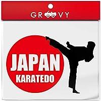 空手 シール 回し蹴り シルエット JAPAN KARATE 日の丸 ステッカー 武道 ドレスアップ エンブレム_958 (ブラック)