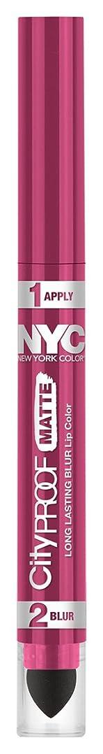 くるくるもろい申し立てるNYC City Proof Matte Blur Lip Color - Pink City (並行輸入品)