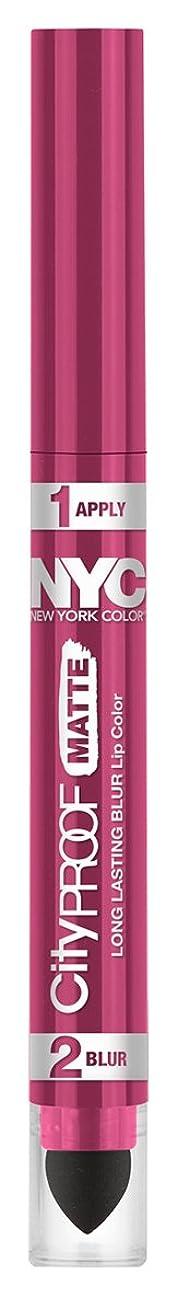 両方表向き責めNYC City Proof Matte Blur Lip Color - Pink City (並行輸入品)