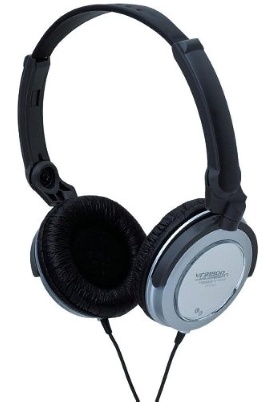 環境に優しい報復根拠maxell Vraison 高音質化技術「Bit-Revolution Tecnology」採用ヘッドホンシステム オーバーヘッドタイプ シルバー HP-U24.OH-SL