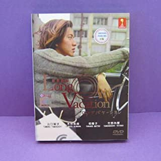 Long Vacation Japanese Drama Dvd English Sub Takuya Kimura NTSC All Region