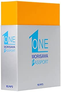 MORISAWA PASSPORT ONE