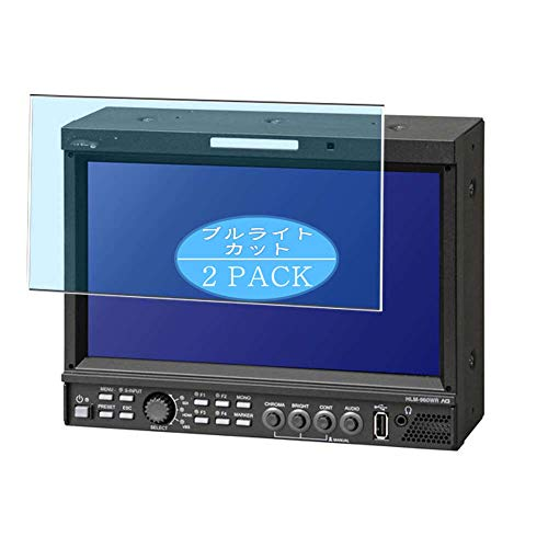 VacFun 2 Piezas Filtro Luz Azul Protector de Pantalla, compatible con Ikegami HLM-960WR HDR 9', Screen Protector Película Protectora(Not Cristal Templado)