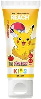 リーチ キッズ歯磨(リンゴ香味) 60G × 5個セット