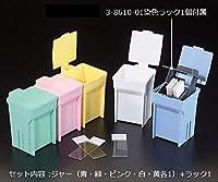染色バット EasyDip(TM) 5色セット(ラック付) M900-12AS /3-8611-06