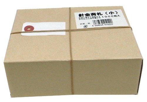 まつうら工業 針金荷札 (小) 1000枚箱入り 横約30mmX縦約60mm/枚