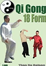 Qi Gong 18 form NON-US FORMAT, PAL
