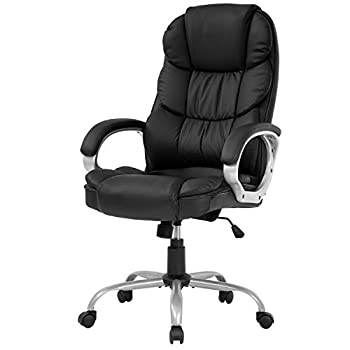 Office Chair Computer High Back Adjustable Ergonomic Desk Chair Executive PU Leather Swivel Task Chair with Armrests Lumbar Support  Black