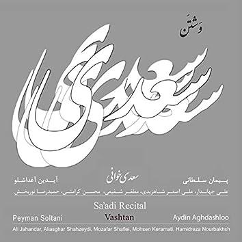 Vashtan / Saadi Recital