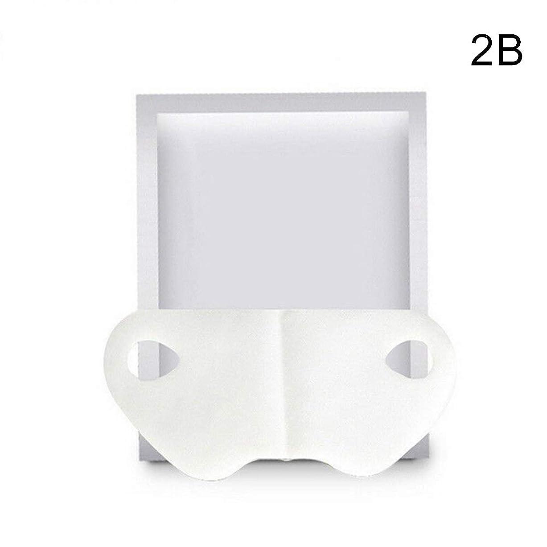 カールに応じて音楽Profeel??保湿フェイスファーミングマスクをホワイトニングするV字型スリミングフェイスマスク