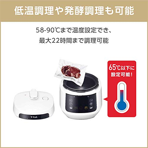 ティファール コンパクト電気圧力鍋 ラクラ・クッカー エピスレードル オンパック ホワイト 9811