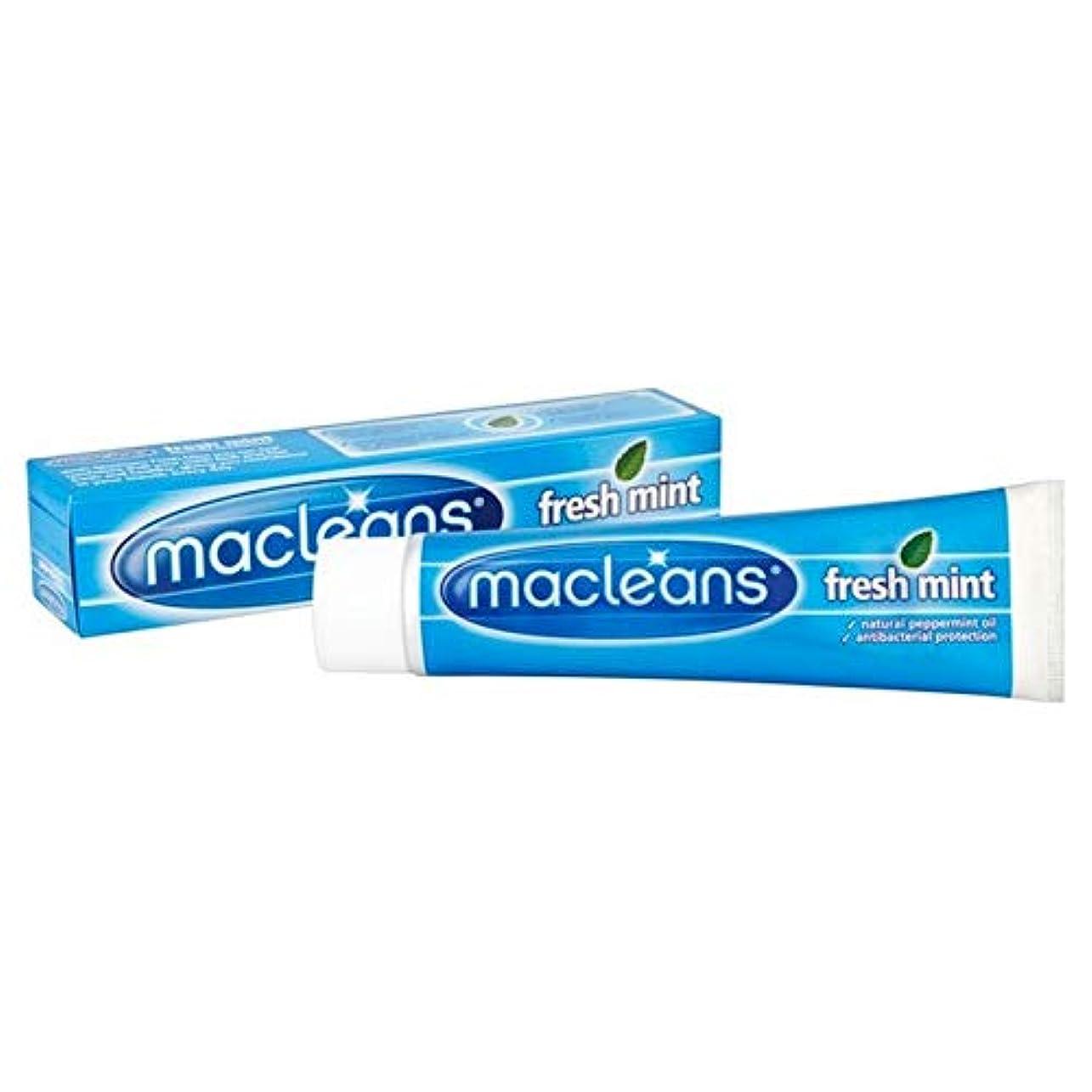 輝くリール米国[Macleans] Macleansフレッシュミントの歯磨き粉の100ミリリットル - Macleans Fresh Mint Toothpaste 100ml [並行輸入品]