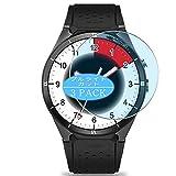 Vaxson Protector de pantalla anti luz azul, compatible con Kingwear KW88 Pro smartwatch inteligente, protector de película de bloqueo de luz azul [no vidrio templado]