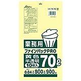 業務用ごみ袋 セイケツ ファインパックPRO 70L 0.04X800X900 黄色半透明LDPE|1ケース400枚 10枚x40冊