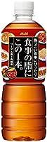 アサヒ飲料 食事の脂にこの1本。 お茶 ペットボトル 600ml×24本