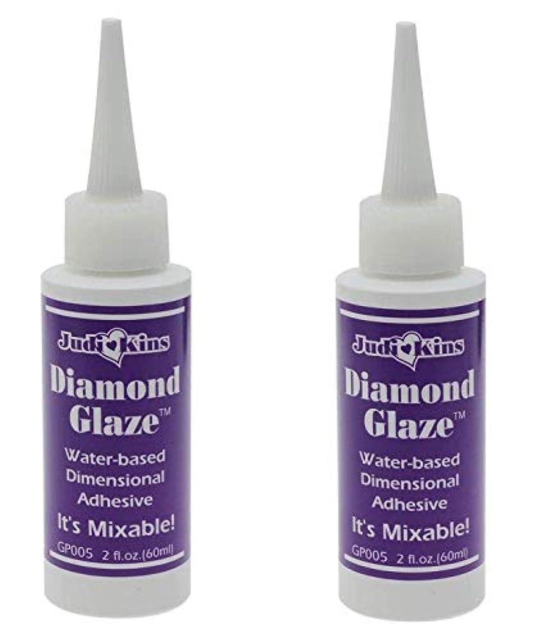 Judikins GP005 Diamond Glaze, 2-Ounce (2Pack)