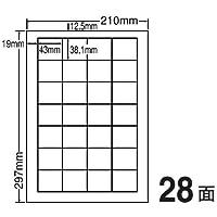 LDW28Q(VP)(レーザー・インクジェットプリンタ用 宛名 表示ラベル)A4 28面 500シート入