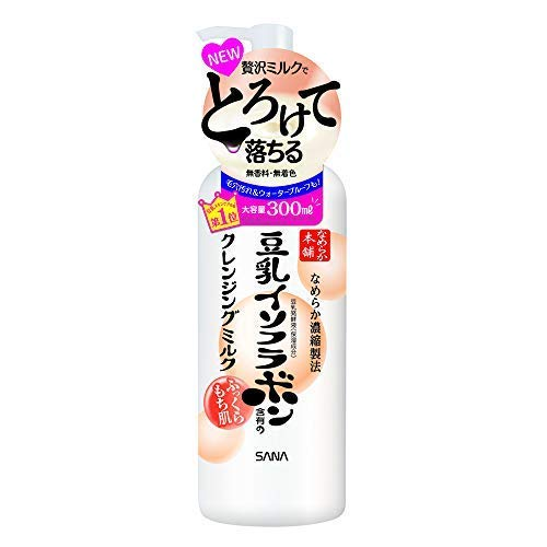 Smooth Honpo Cleansing Max 71% OFF Milk 8 Time sale x pcs