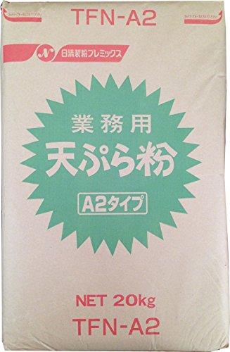 日清製粉 天ぷら粉 A2タイプ 20kg 業務用 (自社発送(送料別途))