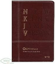 Best korean english bible online Reviews