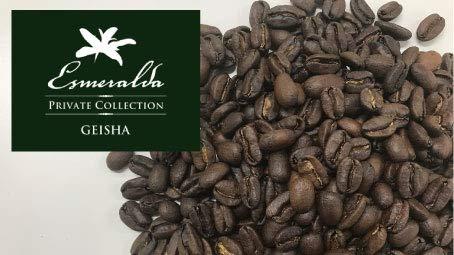 パナマ・エスメラルダ農園ゲイシャ・プライベートコレクション・ウォッシュド 100g (豆)
