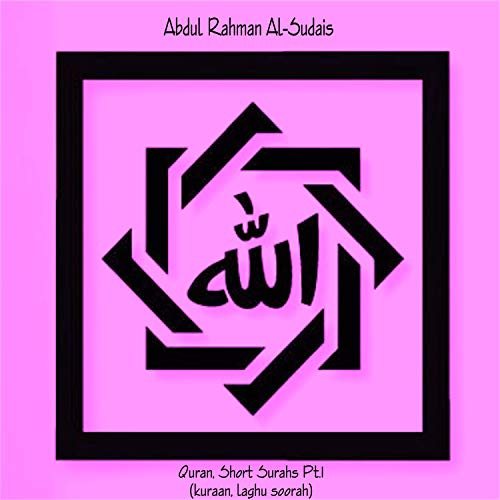 Quran, Short Surahs - Pt. 1 (Kuraan, Laghu Soorah)
