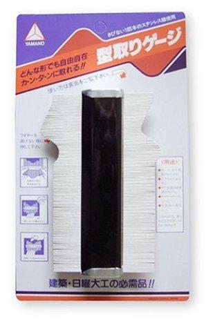 YAMANO 型取りゲージ 小 150mm