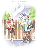 【Amazon.co.jp限定】この音とまれ! Vol.4(オリジナル・デカジャケ付き) [Blu-ray]