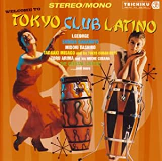 TOKYOクラブ・ラティーノ